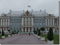 Entrance to Catherine's Palace