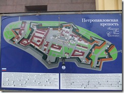 Plan of fortress