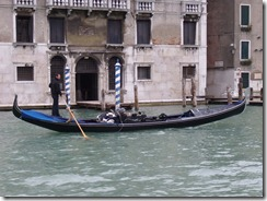 first gondola