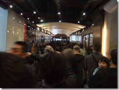 hk underground