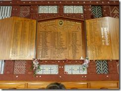 memorial records